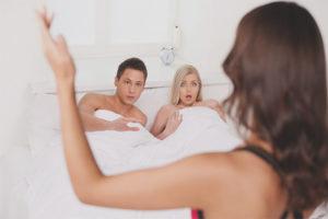 Πώς να μάθετε αν ένας σύζυγος έχει ερωμένη
