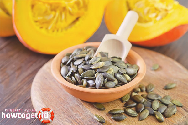 Pumpkin seeds when breastfeeding