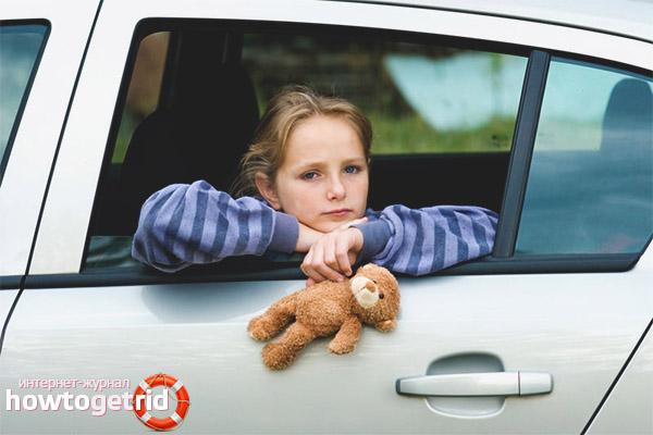 Acționați atunci când copilul se rotește în mașină